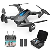 DEERC Drone with Camera 1080P HD FPV Live Video 2 Batteries and Carrying Case, RC Quadcopter Helicopter for Kids and Adults, Gravity Control, Altitude Hold, Headless Mode, Waypoints Functions