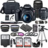 Canon EOS Rebel T7 DSLR Camera Bundle with Canon EF-S 18-55mm f/3.5-5.6 is II Lens + Canon EF 75-300mm f/4-5.6 III Lens + 2pc SanDisk 32GB Memory Cards + Accessory Kit