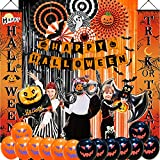 NAIWOXI Halloween Party Decorations - Halloween Party Supplies Included Banner, Porch Sign, Curtains, Bat Sticker, Paper Fans, Balloons, Happy Halloween Decorations Indoor Home